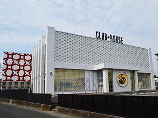 今宿 クラブハウス